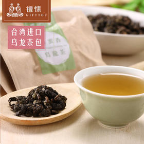 【寻蜜香】台湾寻蜜香乌龙茶60G/盒 10袋装 甘甜 香浓