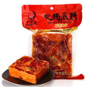 小龙坎牛油火锅底料麻辣香锅正宗重庆四川特产调料450g