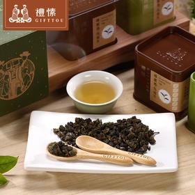 【乌龙茶精装礼盒】  正宗台湾茶叶 高山茶原装进口 香醇,满载浓浓人情