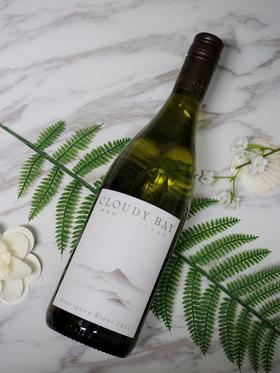 【闪购】云雾之湾长相思干白葡萄酒2017/Cloudy Bay Sauvignon Blanc 2017