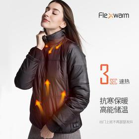 【顺丰包邮】Flexwarm飞乐思智能恒温衣服充电加热外套男棉服女自发热保暖神器