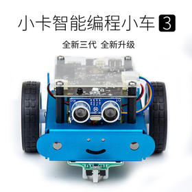 【三代】XKBOT智能DIY组装编程机器人