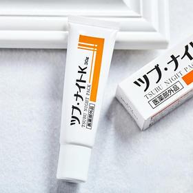 【告别脂肪粒】日本tsubu night pack目元祛除眼部油脂粒眼霜 面部颈部脂肪粒 改善黑眼圈