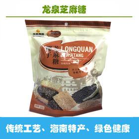 【南海网微商城】龙泉椰子芝麻糖450g