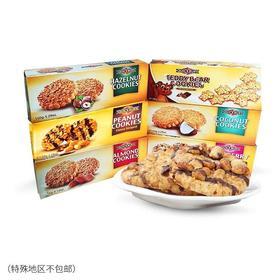 【打call多滋多味】德国原装进口捷百瑞曲奇饼干6口味,一套6盒👍