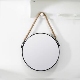 纳谷 | Concrete 装饰圆镜化妆镜