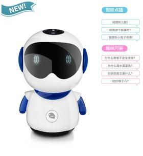 贝立安  小贝智能机器人