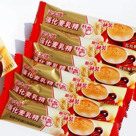 原价 38 特价29.8 江浙沪包邮  梁丰牌麦乳精 30g*30包