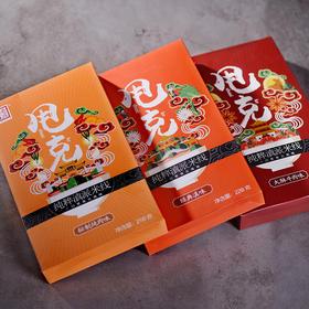 米老庄甩客云南过桥米线3盒组合装