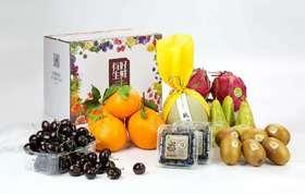 水果套餐2(7个品种、智力车厘子1000g、不知火丑橘5个、智利蓝莓2盒、日本网纹蜜瓜1个、DOLE菲律宾金菠萝1个、比利时长啤梨4个、新西兰金奇异果6个、紫水晶火龙果2个)