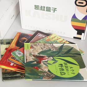 2-3月凯叔盒子丨在故事中放飞想象力,学会多角度思考
