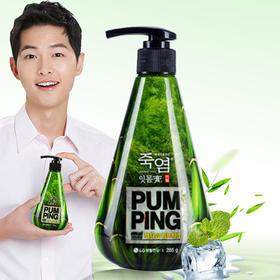 韩国进口 LG 竹盐派缤牙膏按压式 2 瓶装!不用挤,只用按!简单又卫生!帮你搞定多种口腔问题!