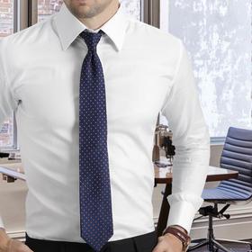 仕族Eabri男士尊轩纯白隐纹英式商务衬衫