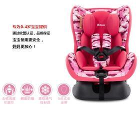 贝立安  安全座椅