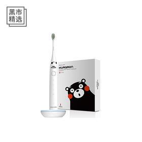 熊本熊超声波电动牙刷  一口白牙提升妹子的食欲