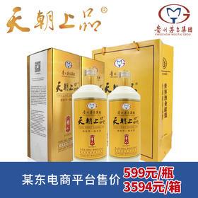 +茅台53度整箱6瓶 天朝上品贵人酒 口感柔和酱香型白酒礼盒500ml*6
