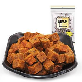 特价2包 五香&沙爹牛肉粒80g*2