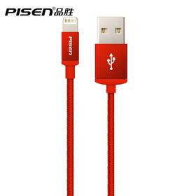 苹果双面USB数据线1米/1.5米 尼龙充电线