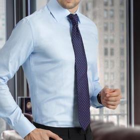 高唯男士商务长袖正装法式衬衫  多色可选