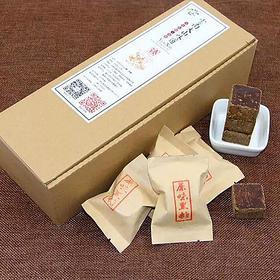【产地特供】守望纯粹 古法纯手工黑糖 礼盒装 小块独立包装(500克/盒)