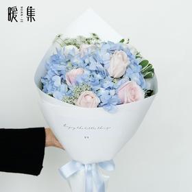 【摇篮曲】蓝色绣球花粉雪山玫瑰鲜花花束