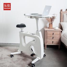 Loctek 乐歌 乐小白可升降可移动站立办公桌健身车居家多功能娱乐学习车V9