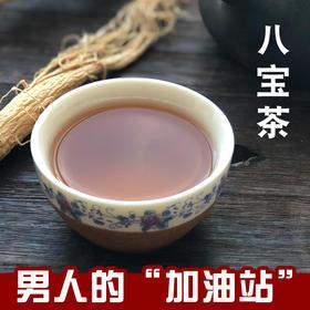 养和居人参八宝茶男人喝的成年男性五宝茶养生茶
