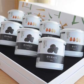 【长白山季】高品质山珍礼盒  4罐野生松子+4罐野生木耳