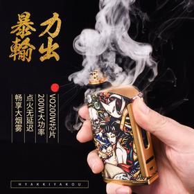 易星Asvape百鬼夜行盒子电子烟正品大烟雾戒烟套装200w蒸汽烟水烟