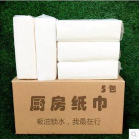 一次性擦手纸(两箱起订 一箱20包)