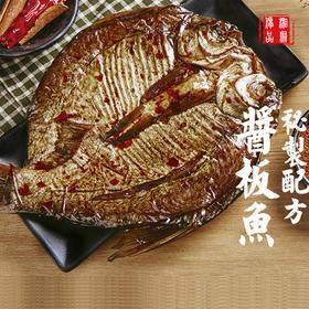 【湖南特色】休闲麻辣零食品小吃酱板鱼鲫鱼香辣味