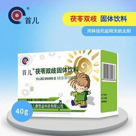 北京首儿茯苓双歧冲剂植物萃取 双向调节固体饮料2g*20袋