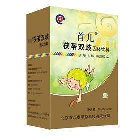 北京首儿茯苓双歧冲剂植物萃取 双向调节固体饮料2g*40袋