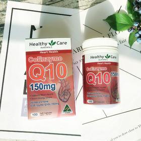 「心脏发动机」澳大利亚Healthy Care辅酶q10软胶囊心脏保健品hc150mg*100粒