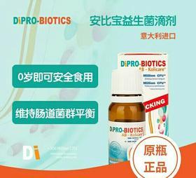 AB-Kolicare安比宝益生菌滴剂 儿童益生菌婴幼儿肠绞痛肠胃调理