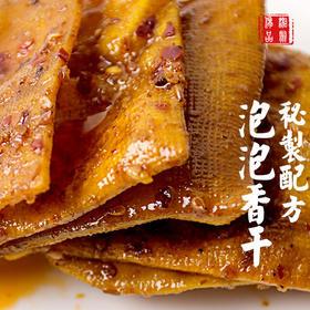 【湖南特色】 泡泡香干豆干香干香辣豆皮湖南特产零食小吃