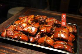 【海宁购·寻美食】海宁盐官特产缸肉真空包装(每周四提货,一斤装)