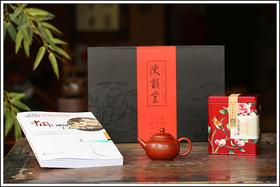 【限量10套】非遗传承人叶汉钟老师新书发布会纪念壶套组