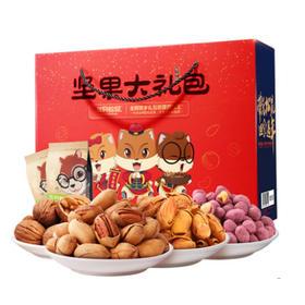 三只松鼠/坚果大礼包1208g年货礼盒零食小吃6袋/件