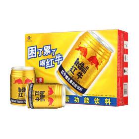 红牛/红牛维生素功能饮料250ml*24罐/件