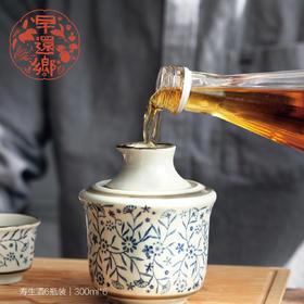 食味的初相 寿生酒 八年陈黄酒 6瓶装包邮 300mlx6  单独发货