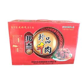 邦杰珍品牛肉1.12千克(140g*8袋)/件