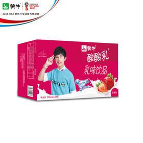 酸酸乳营养乳味饮品草莓味250ml*24包