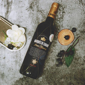【闪购】卡拉诺城堡格兰珍藏干红葡萄酒 2008/Marques De Carano Gran Reserva 2008
