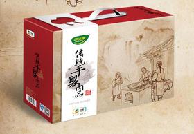 中粮微熏制品礼盒1.7KG(熏猪蹄、熏猪肘、熏猪头肉、酱牛肉、麻辣猪蹄各1袋)家佳康传统手制肉品