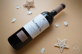 【个性产品】瓦宾斯佳酿干红葡萄酒