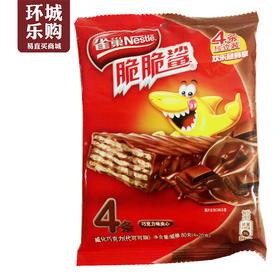 雀巢脆脆鲨牛奶味威化4条装-048222