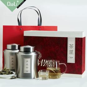 【限量款礼盒】ChaLi茶里月光白礼盒云南大叶种白茶两罐200g