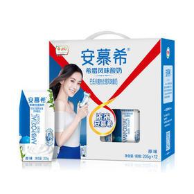 伊利安慕希原味酸奶205g*12盒*1箱