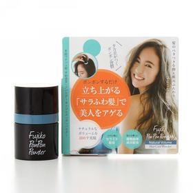 【出行必备】头发蓬松神器!日本fujiko ponpon蓬蓬粉头发蓬松除异味8.5g